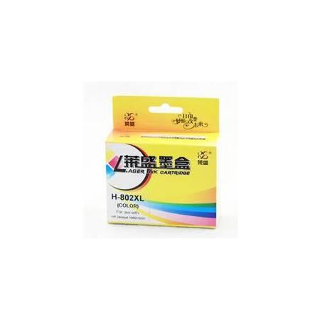 莱盛墨盒 LS-802COLOR HP Deskjet1000/1050/2000/2050