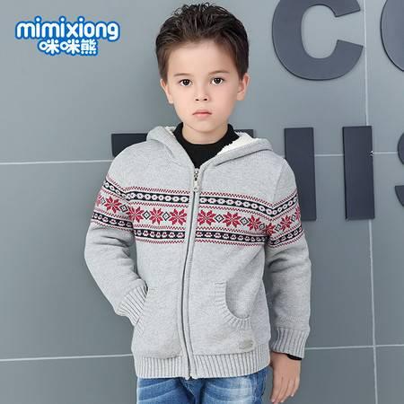咪咪熊童装男童加绒外套冬季2016新款韩版加厚儿童拉链毛衣外套W213
