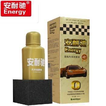 安耐驰 142ML 高档汽车抗磨剂发动机保护剂 正品包邮