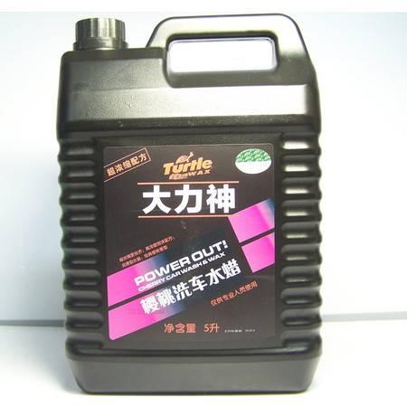 正品 龟牌樱桃洗车水蜡 超级浓缩 5升装 GB-711 汽车用品 洗车液
