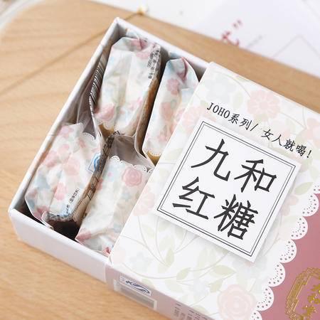 九和堂  九和红糖300克(20克/袋*15袋)