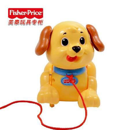 新品 费雪小伙伴皮皮拖拖乐H9447 学步玩具 玩具狗 益智玩具