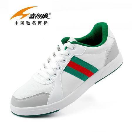 喜得狼新款专柜透气休闲鞋跑步鞋综训鞋运动休闲鞋男潮跑步H6321