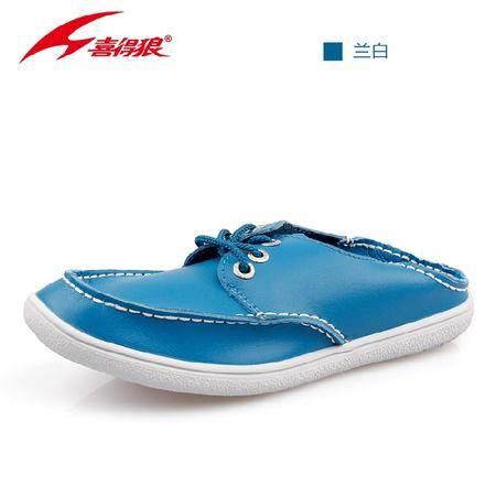 喜得狼品牌新款正品透气时尚休闲户外低帮女滑板鞋休闲鞋X7309