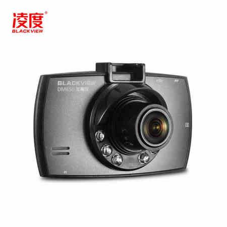 凌度DM650安霸A7行车记录仪 1920*1080高清170度广角夜视循环录像停车监控