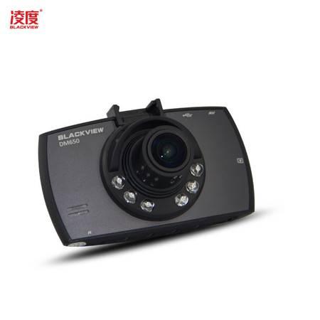 凌度DM650安霸版A7行车记录仪 1080PHD高清170度广角夜视循环录像停车监控