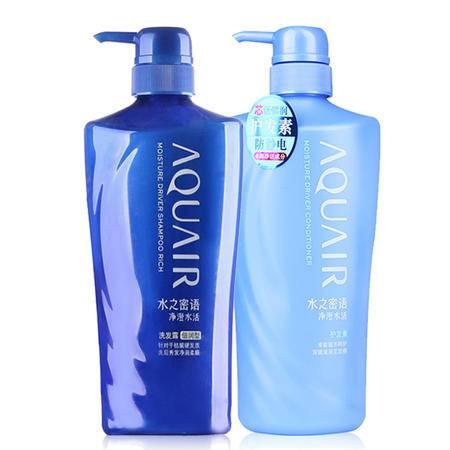 【资生堂】水之密语洗护两件套 净澄水活洗发水(倍润型)600ml+护发素600ml