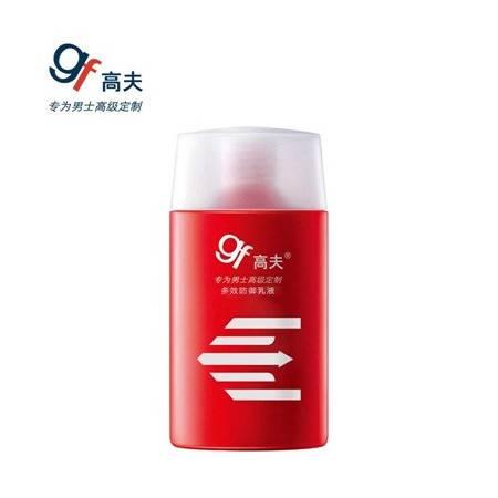 高夫GF 多效防御乳液125ml