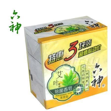 六神  艾叶除菌香皂(滋润型)特惠三块装125g*3