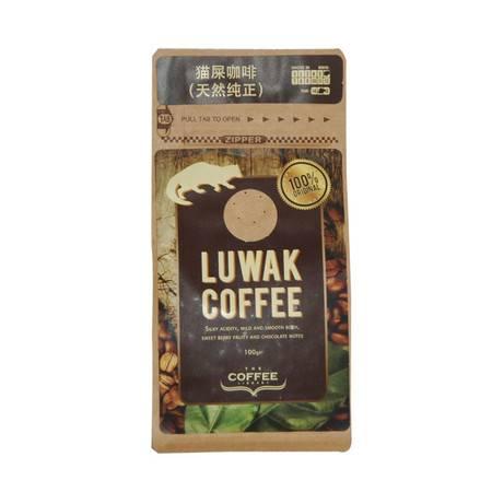 印尼进口精选烘培咖啡豆  猫屎咖啡豆100g/袋 香醇优质咖啡豆