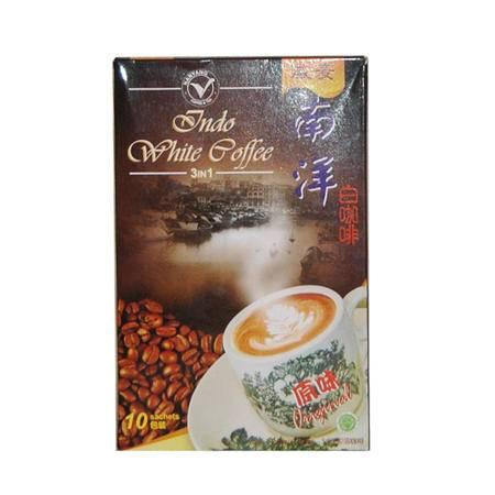 印尼进口咖啡 南洋3合1白咖啡(速溶咖啡)冲调饮品 咖啡粉