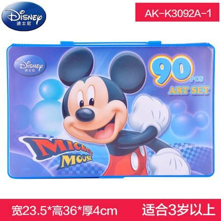 Disney迪士尼黑白派美劳派文具礼盒礼品儿童绘画工具画画套装小孩生日礼物