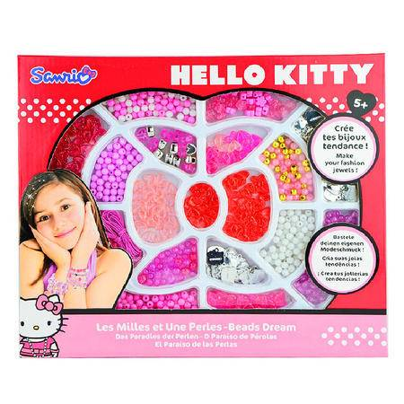 HELLO KITTY 凯蒂猫儿童益智串珠 DIY彩珠手链项链 儿童礼物玩具