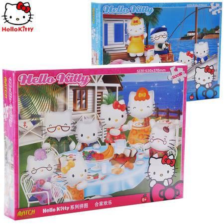 HELLOKITTY凯蒂猫500片拼图 儿童益智玩具 女孩礼盒装拼图