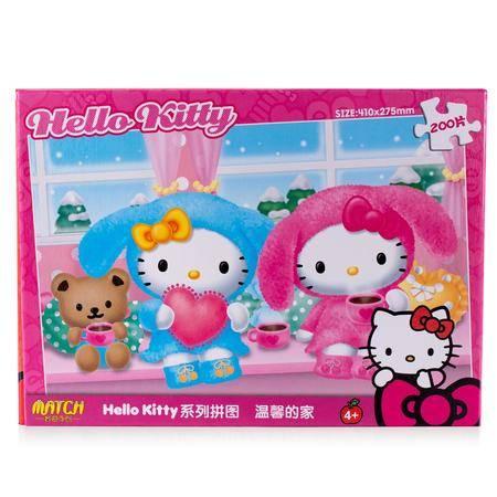 HELLO KITTY凯蒂猫200片拼图 儿童益智玩具 女孩礼盒装拼图