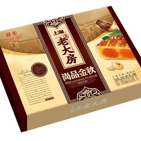【舟山】老大房 尚品金秋礼盒 80g*4,60g*6