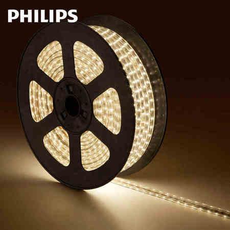 飞利浦LED灯带 虹韵灯条客厅卧室灯槽灯饰安全耐高温 明亮版6.8W