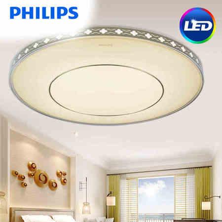飞利浦LED吸顶灯 卧室灯温馨圆形现代简约主客厅书房铝材灯具炫飞