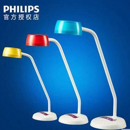 飞利浦LED台灯护眼灯学习阅读工作卧室台灯酷琥按钮开关72008