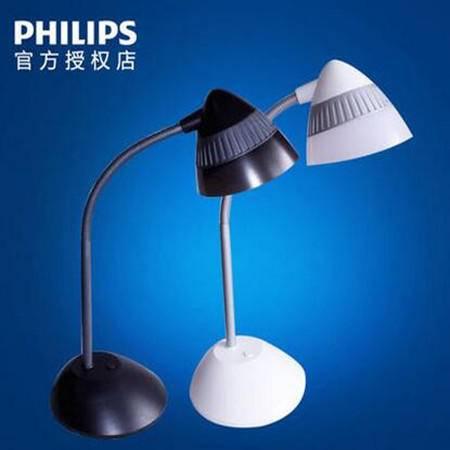 飞利浦酷昊LED台灯 儿童护眼灯学生学习灯书房台灯卧室床头节能灯