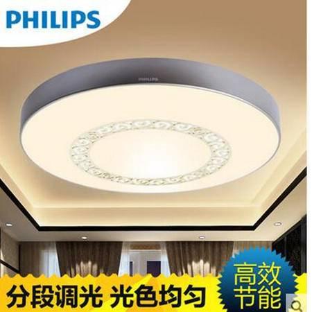 飞利浦LED吸顶灯炫礼圆形卧室灯 现代客厅书房灯简约 分段调光