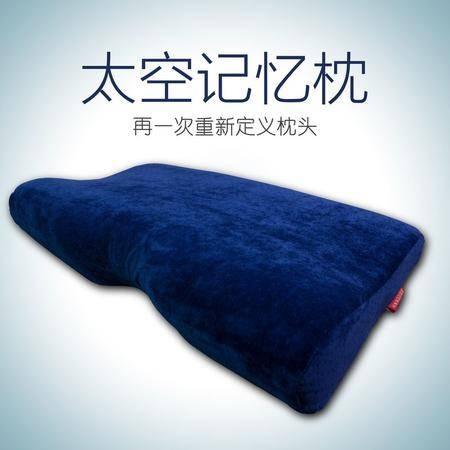 锦佩家纺 正品慢回弹记忆枕芯 枕头 保护颈椎 太空记忆枕