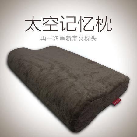 锦佩家纺 记忆棉太空枕 慢回弹记忆枕 保健枕头枕芯
