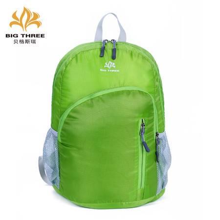 贝格斯瑞双肩背包学生书包休闲旅行折叠皮肤包129053
