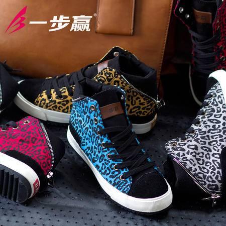一步赢秋季新款高帮鞋帆布鞋女休闲鞋女士平底板鞋豹纹后拉链女鞋8271