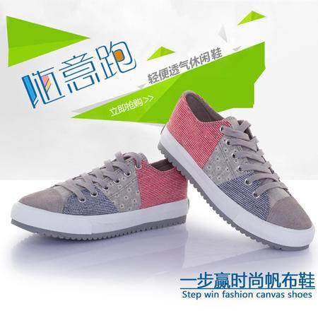 一步赢2015春季新款拼布百搭流行帆布鞋女款单鞋5052