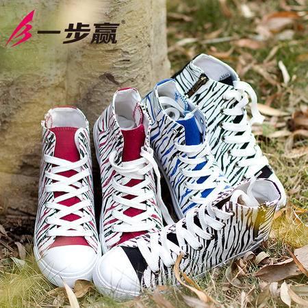 一步赢2105新款斑马条纹侧拉链高帮系带休闲女帆布鞋潮鞋单鞋包邮5013