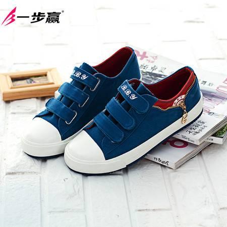 一步赢2015春秋童鞋魔术贴低帮侧拉链中大童男女帆布鞋5T008包邮