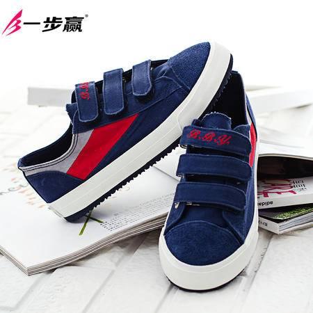 一步赢2015春秋童鞋魔术贴低帮拼色透气大童帆布鞋单鞋5T075包邮