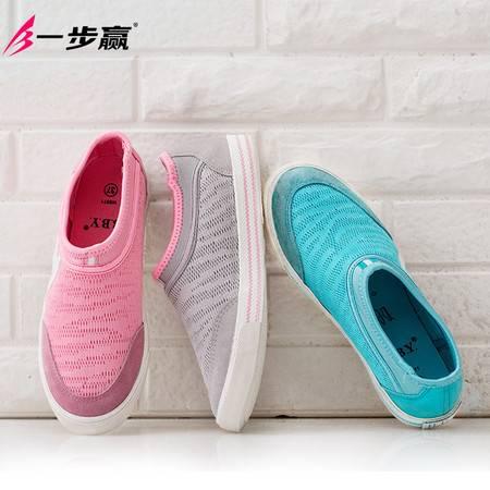 一步赢2015女夏透气纯色百搭套脚网面网鞋平底舒适女鞋W5571包邮