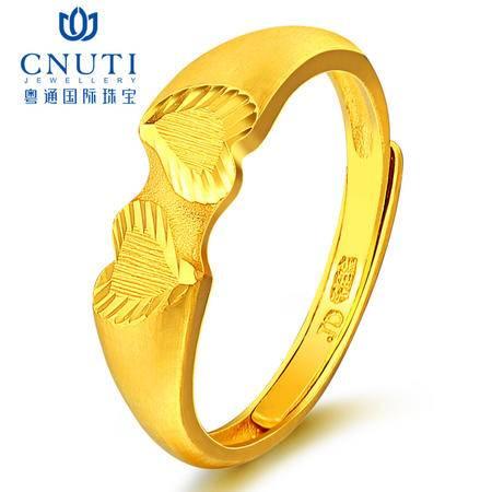 CNUTI粤通国际珠宝 黄金戒指999足金心心相印女戒 约3.36g