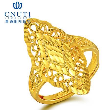 CNUTI粤通国际珠宝 黄金戒指999足金女款 约6.1g