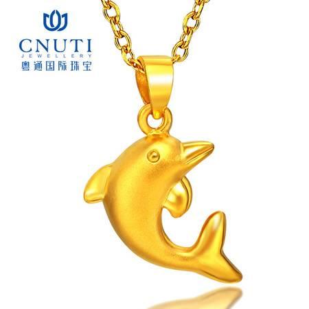 CNUTI粤通国际珠宝 黄金吊坠3D硬金999足金海豚 约1.75g