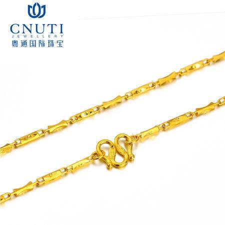 CNUTI粤通国际珠宝  黄金项链999足金元宝链女款 约11.69g