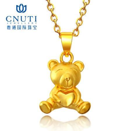 CNUTI粤通国际珠宝 黄金吊坠3D硬金999足金抱心小熊 约1.61g