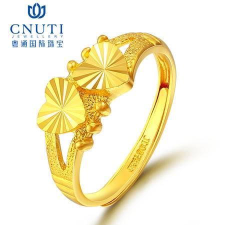CNUTI粤通国际珠宝 黄金戒指999足金女款 两情相 约3.01g正负0.03