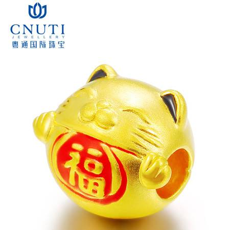 CNUTI粤通国际珠宝 黄金转运珠3D硬金999足金招福猫手链 约1.30g