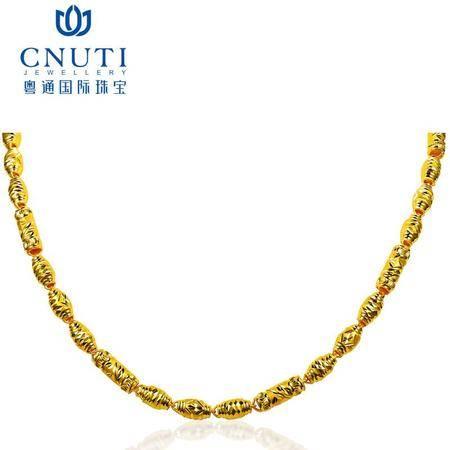 CNUTI粤通国际珠宝 黄金项链足金橄榄竹节链男士项链 土豪链百搭  约32.88g
