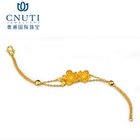CNUTI粤通国际珠宝 黄金手链 足金繁花似锦手串 金链子 约12.32g