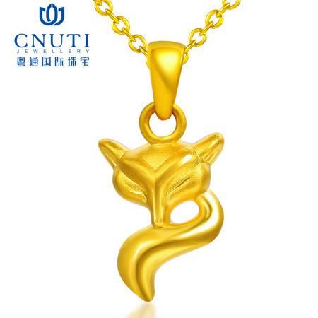 CNUTI粤通国际珠宝 黄金吊坠 足金3D硬金狐狸项坠饰品  约1.16g