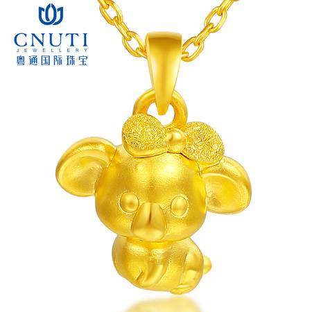 CNUTI粤通国际珠宝 黄金吊坠 足金3D硬金可爱萌宠考拉 项坠 新品 约1.81g