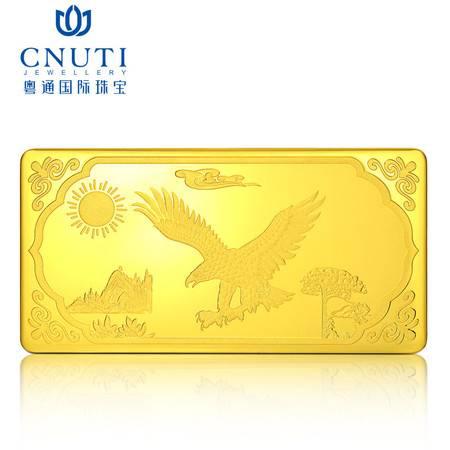 CNUTI粤通国际珠宝 AU999足金金条投资收藏 大展鸿图 50g