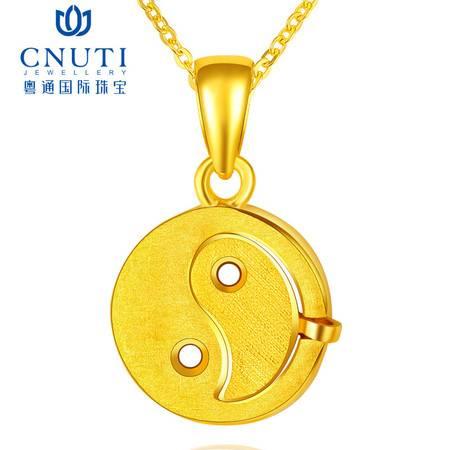 CNUTI粤通国际珠宝 黄金吊坠 太极图案黄金挂坠 男女饰品新品吊坠 约2.36g