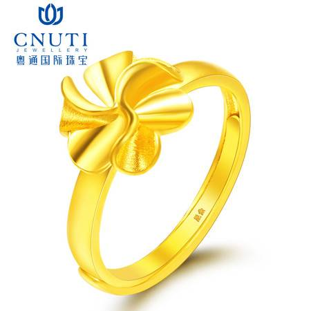CNUTI粤通国际珠宝 黄金戒指 足金花语系列女戒 活口戒指 新品约4.65g