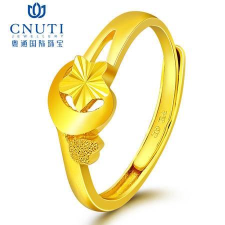 CNUTI粤通国际珠宝 黄金戒指999足金女款星月戒指 约3.38g