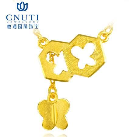 CNUTI粤通国际珠宝 黄金套链 足金女款蝴蝶扣项链 黄金饰品 约5.85g
